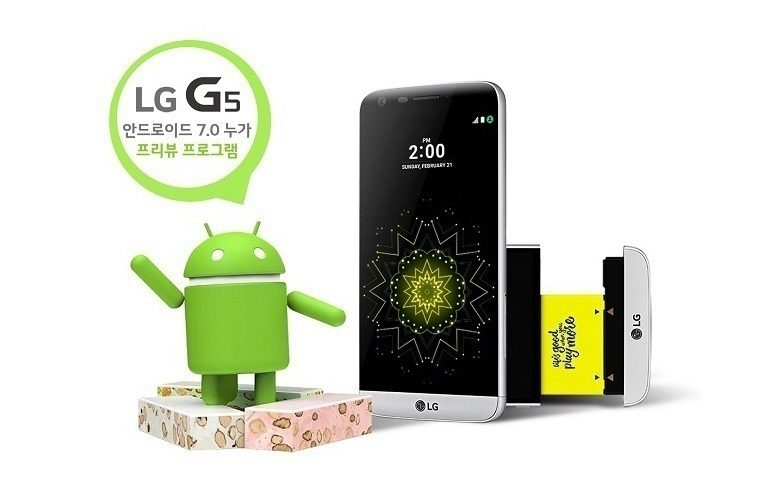 lg_g5_nougat_ico