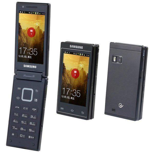 Rok 2011: Samsung SCH-W999