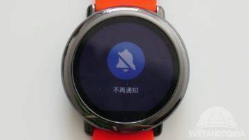 chytre-hodinky-xiaomi-huami-amazfit-notifikace-4