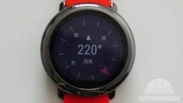 chytre-hodinky-xiaomi-huami-amazfit-system-4