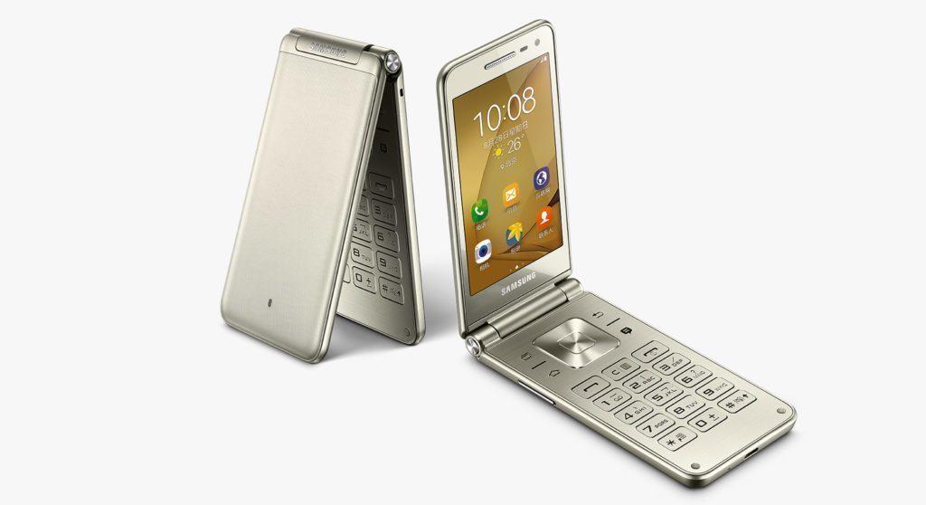 Zatím poslední véčko s Androidem: Samsung Galaxy Folder 2