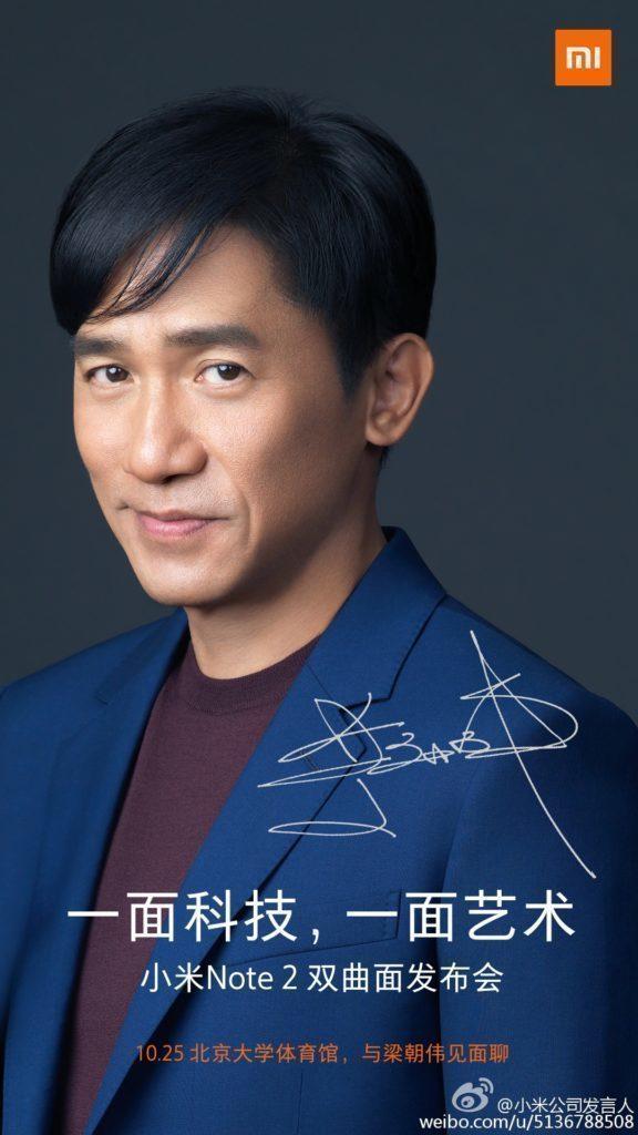 Hongkongský herec Tony Leung Chiu-wai zve na představení Xiaomi Mi Note 2