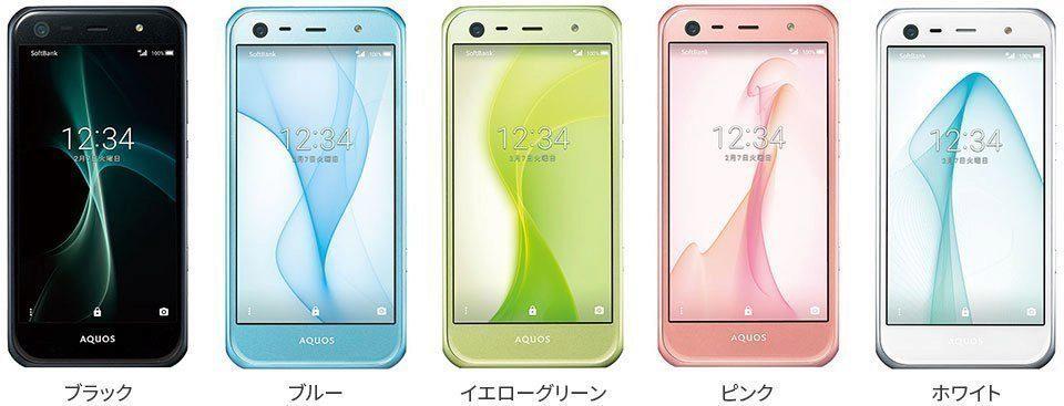 Telefon Sharp Aquos Xx3 mini