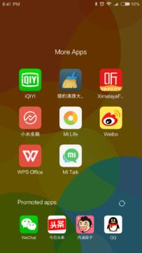 xiaomi-redmi-4-miui-8-aplikace