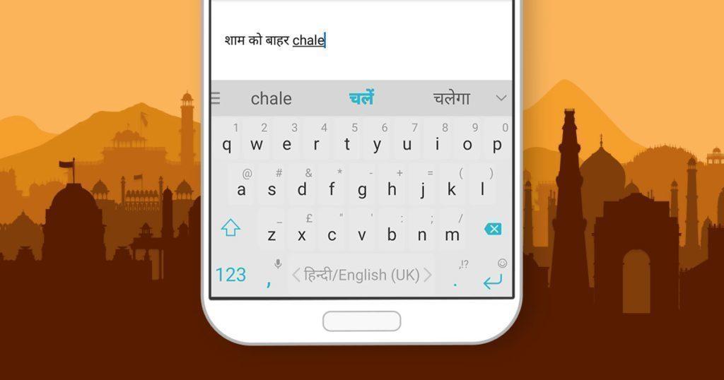 SwiftKey v nové verzi umí přepis z latinky do hindštiny