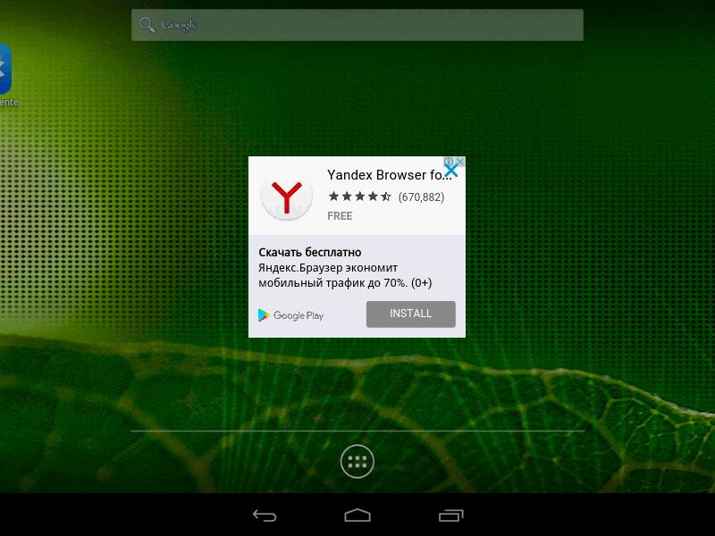 Aplikace instaluje další programy