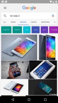 Vyhledávání Google s novým našeptávačem