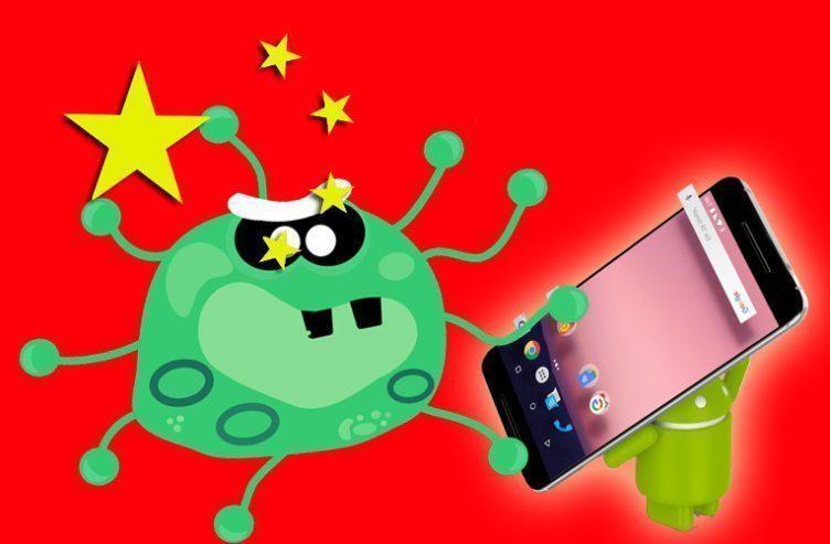 spyware-adups-cinske-mobily-ico