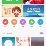 Xiaomi Redmi 3 – systém,  témata