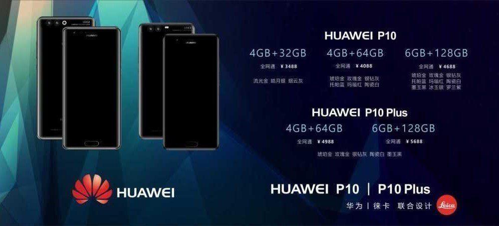 huawei p10 letak