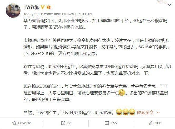Provozní ředitel Lao Shi na sociální síti Weibo konstatuje, že 4 GB RAM pro plynulé fungování smartphonu stačí
