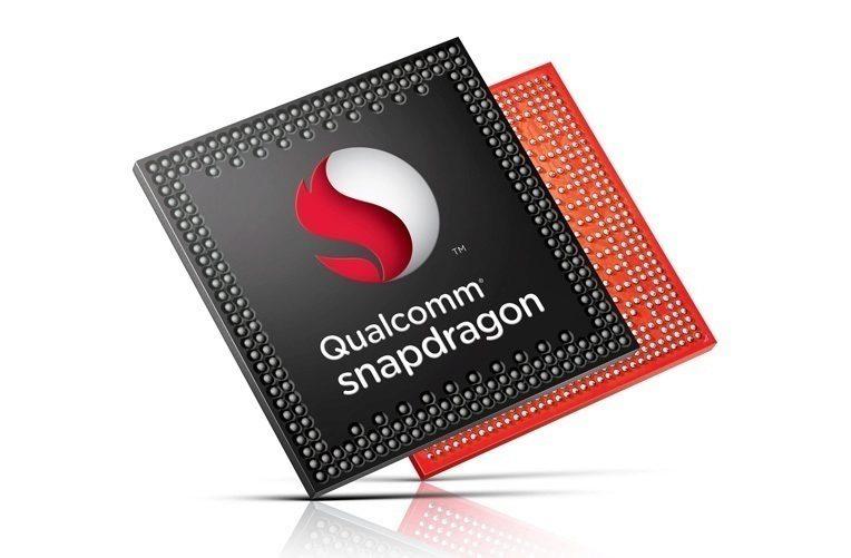 qualcomm-oznamuje-snapdragon-mobile-platform-ikona