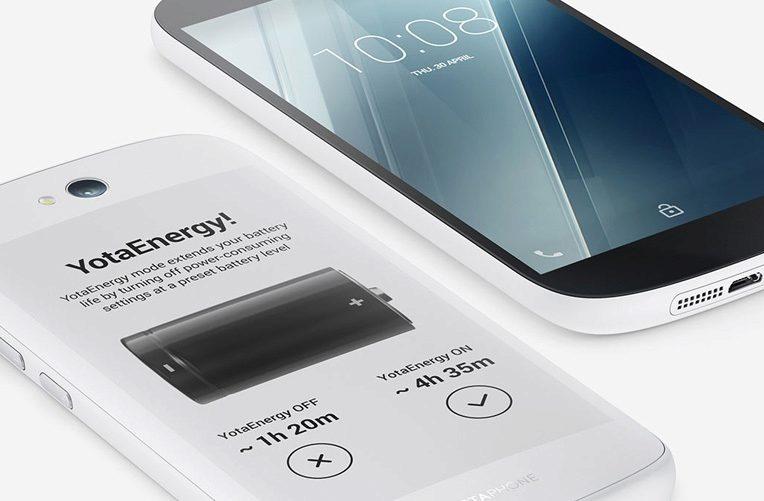yotaphone-3-e-ink-displej-v-mobilu-do-propadliste-dejin-jeste-nemiri-ikona
