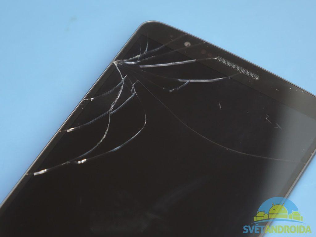 Poškození při pádu - LG G3 3