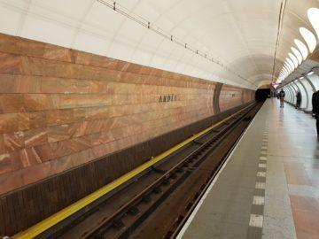 Samsung Galaxy S8 recenze fotoaparát metro zastávka