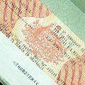 vízum