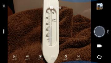 HTC U11 aplikace fotoaparatu (1)