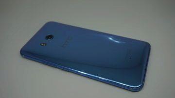 HTC U11 design (2)
