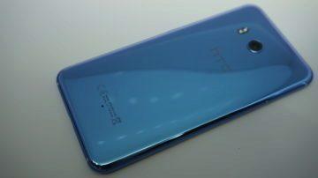 HTC U11 design (4)