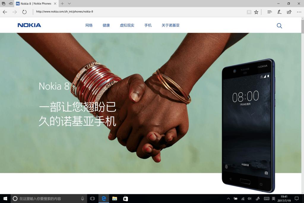 Nokia-8 stranka