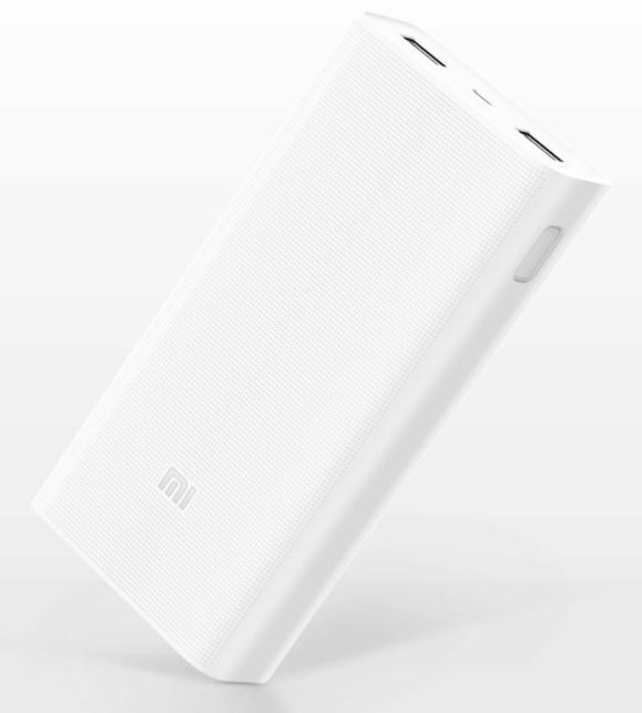 Xiaomi-PLM05ZM-5