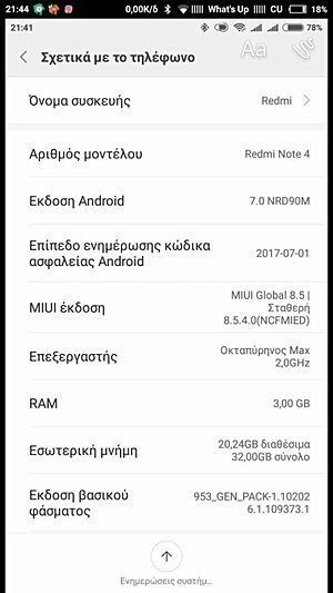 Android 7 Nougat Redmi Note 4
