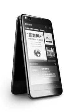 yota phone 3 koupit