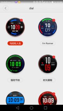 chytre-hodinky-xiaomi-huami-amazfit-aplikace-2