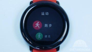 chytre-hodinky-xiaomi-huami-amazfit-sport-1