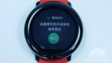 chytre-hodinky-xiaomi-huami-amazfit-sport-2
