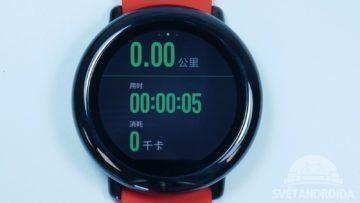 chytre-hodinky-xiaomi-huami-amazfit-sport-3
