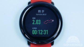 chytre-hodinky-xiaomi-huami-amazfit-sport-4