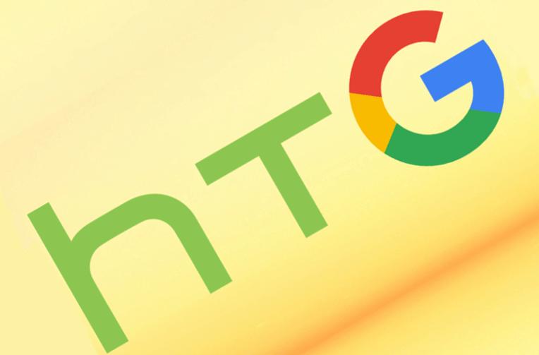 google koupi htc