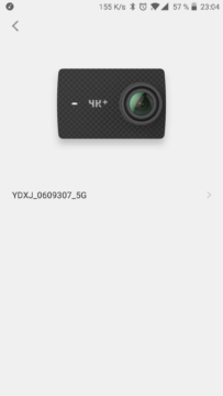 yi 4k+ mobilni aplikace