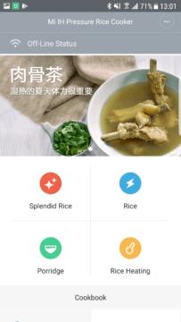 Aplikace chytry hrnec xiaomi mi home (1)