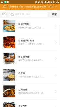 Aplikace chytry hrnec xiaomi mi home (7)