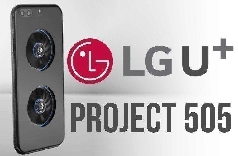 koncept lg dron project 505