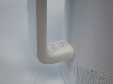 konvice Xiaomi Mi Kettle cena