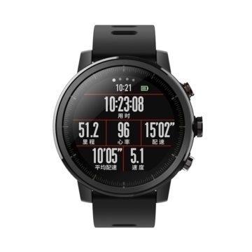 chytre hodinky xiaomi amazfit pace 2 (1)