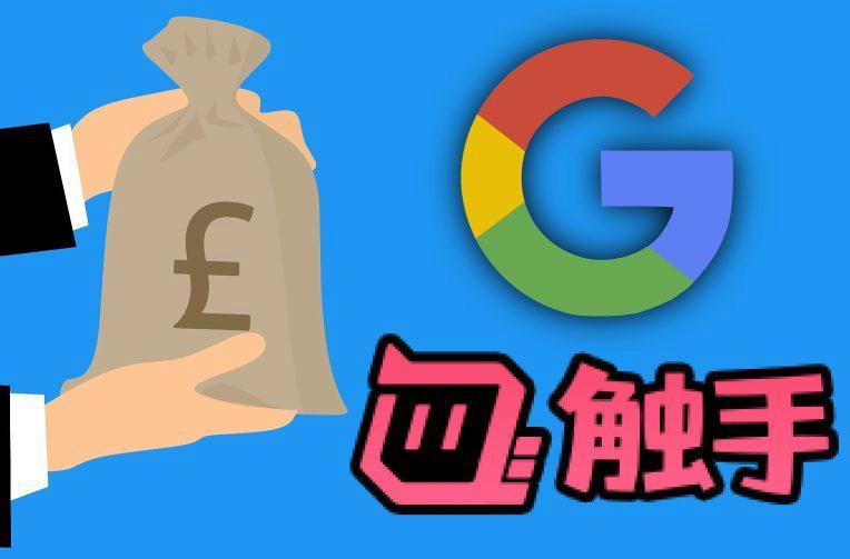 google investice esport