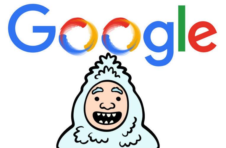 google yeti