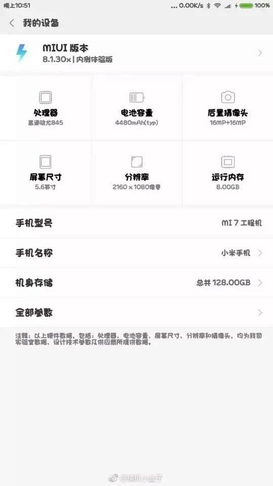 xiaomi mi7 specifikace