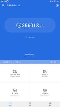 huawei kirin 980 benchmark