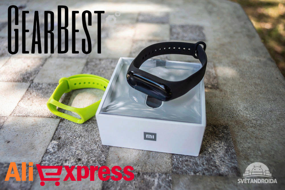 Xiaomi MI Band 3 aliexpress gearbest