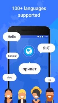 Translate Now aplikace