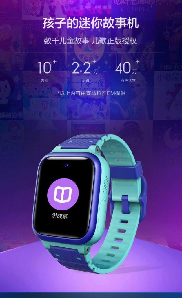chytre hodinky deti xiaomi smartwach S2