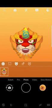 nokia camera emoji