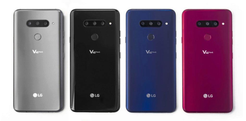 LG-V40-ThinQ-fotografie barvy