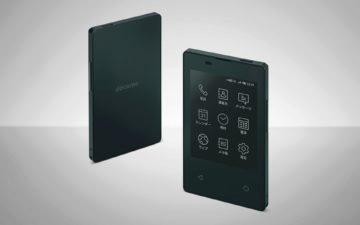 Miniaturní telefon Kyocera KY-O1L obě strany