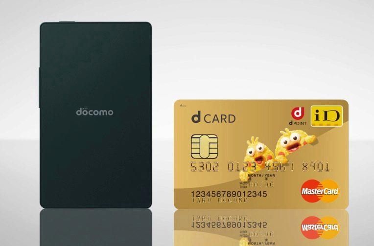Miniaturní telefon Kyocera KY-O1L s e-ink displejem s kreditní kartou